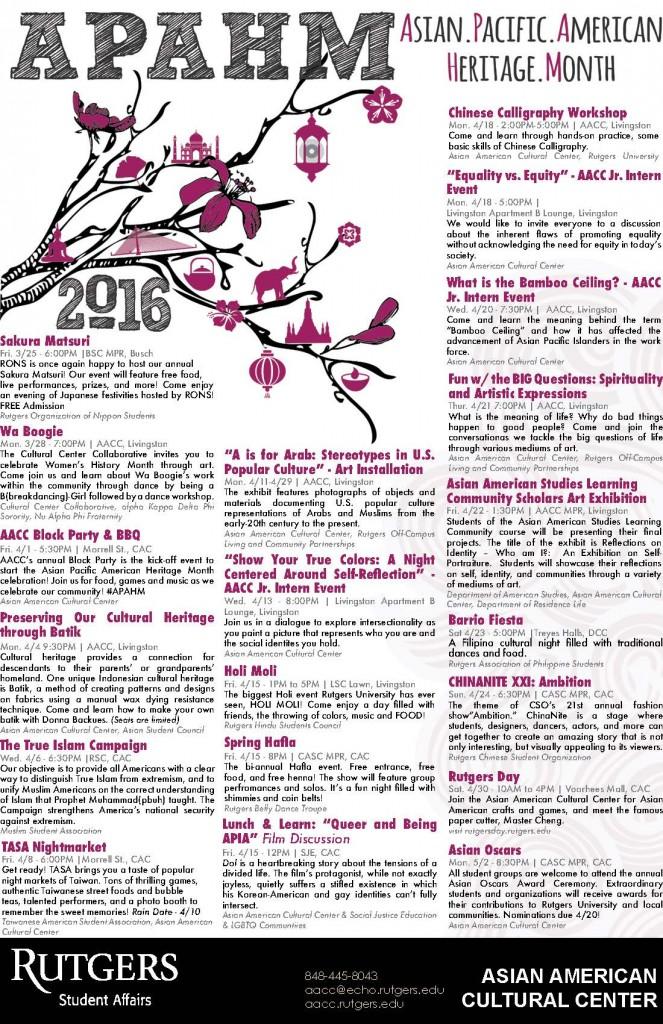 2016 apahm calendar 3.28